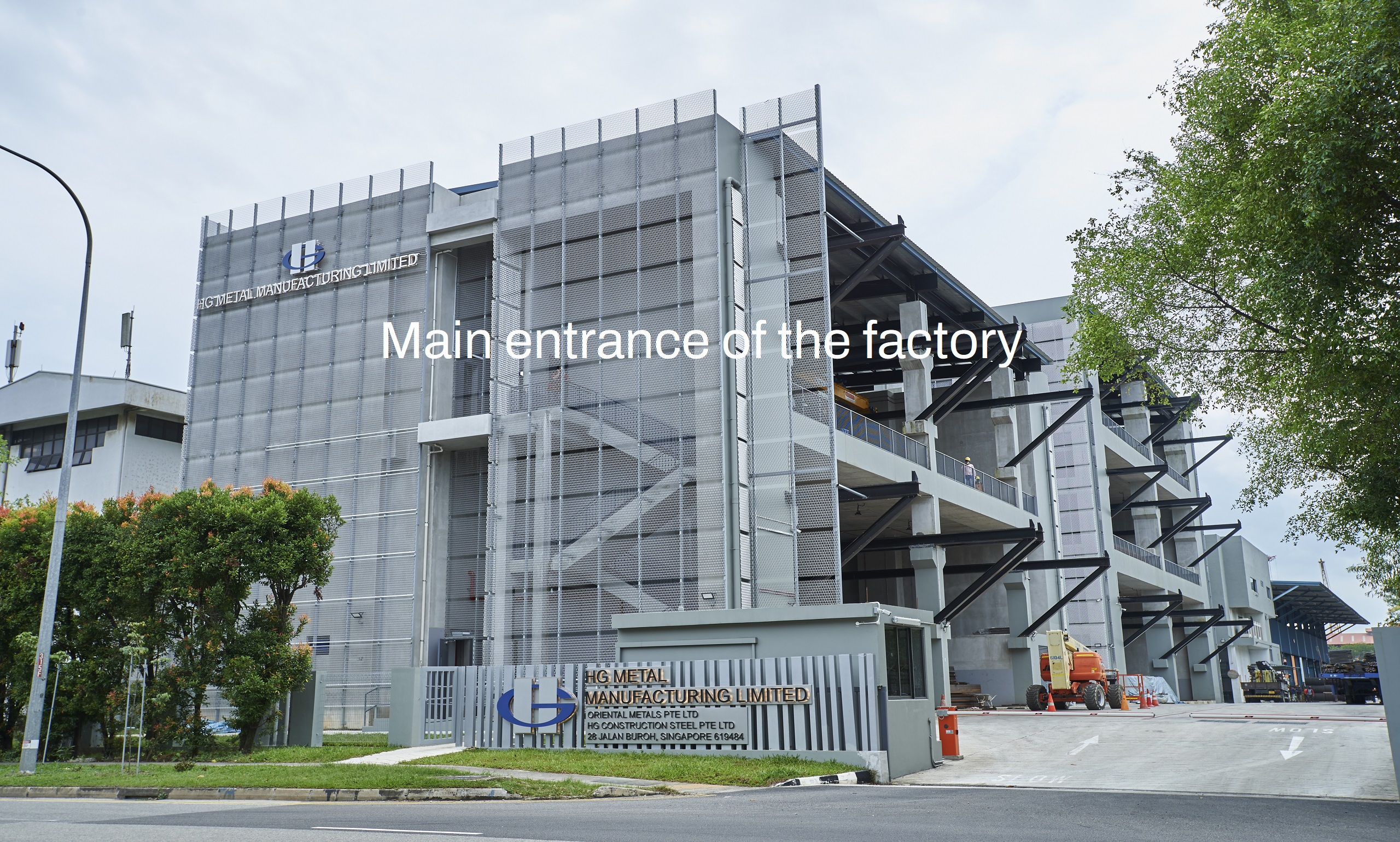 Main entrance of the factory