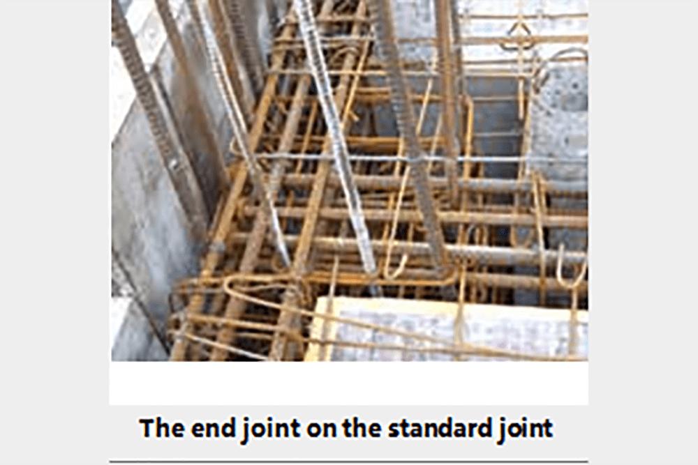 Frame Joint